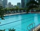 爱尚阳光恒温游泳健身连锁会所