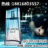 香水品牌榜 迪拉瑞一个崛起品牌满足消费需求