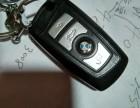 678开锁公司,配汽车遥控遥控钥匙