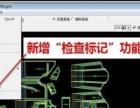 瑞丽2016服装CAD软件最新版/带加密锁/送教程