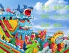 2017年新款儿童充气城堡价格 大型充气玩具厂家