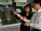 乐清地区皇明太阳能热水器统一售后维修热线