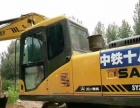 转让 挖掘机三一重工三一车在工地随时试车