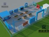 了解中国建筑安全体验区现场制作