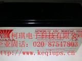 柯琪电子供应全省具有口碑的蓄电池|UPS后备电源