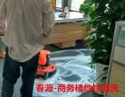 上海闵行区保洁公司,闵行办公楼地毯清洗