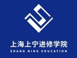 上海浦西本科学历教育 工作学习两不误