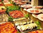 金汉亭韩式自助涮烤加盟
