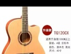 星辰吉他低价转卖