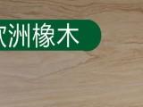 哪里可以加盟生态板材?