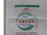 黑龙江七台河无纺布面粉包装袋 石磨面粉袋现货批发 厂家直供