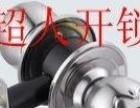 泉州专业维修卷帘门、玻璃门、更换地弹簧与门锁,门