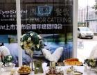 南宁市暖场策划、婚礼、冷餐、茶歇、DIY、宴会上门服务