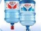 洋泾送水站,提供桶装水配送,欢迎来电订购