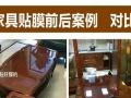 许昌专业家具维修保养 为您的家具保驾护航