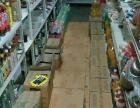 高阳农机公司楼下亮亮超市转让