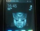 长虹智能电霸手机4G全网通全新全套低出!