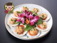 海鲜外卖品牌海鲜妹捞汁小海鲜汤料配方