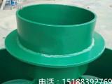 供应云南A型/B型/C型02S404刚性防水套管厂家直销