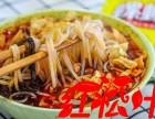 许昌螺蛳粉培训班 红松叶 肥而不腻N1