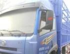 前四后八9.6米高栏货车长期承接货运