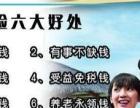 中国平安,个人保险,车辆保险!