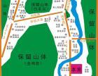 河南新县将军路南侧一宗国有建设用地出让招商