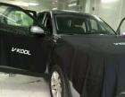 劲量汽车贴膜工作室(威固、卡仕邦、龙膜、3M等)
