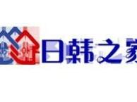 江宁日语培训哪家好日韩之家3月25日周日上午班