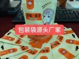 河北东光县卓泰塑料包装设计印刷包装用卷材价格优惠