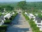 福州正规十年殡仪服务经验福州殡葬一条龙中心