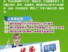 舟山启慧教育:专注初中VIP1对1小班、作业班、小升初