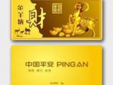 国内资深纯银币定做哪家价格低公司,首选上海黑石文化发展有限公