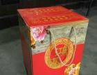 石家庄专业纸盒印刷 包装袋印刷