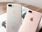 高价回收二手全新三星苹果7p华为oppo手机vivo手机等等