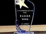 广州天河区水晶玻璃奖座定制厂家 员工表彰奖牌设计直销
