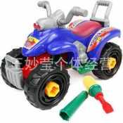 拆装沙滩摩托 拆装玩具 拆装益智玩具 拆装摩托