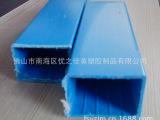 开模加工塑料异型材 PVC型材