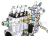 批发零售:玉柴4105增压喷油泵总成油嘴柱塞订货号:4PMD01