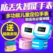 新款时尚智能穿戴防辐射手机电话手表 可插