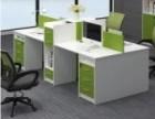 海淀区办公家具定做 办公桌椅定做 工位桌椅定做
