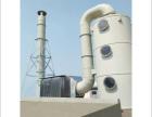清远连山壮族瑶族自治县PP风管生产公司 亿和创造环境欢迎亲