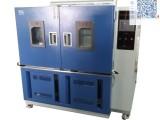 绝缘子湿热老化实验箱,恒温恒湿潮态试验箱