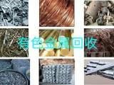 新疆废铜废铝不锈钢废钢回收