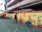 东莞墙绘 幼儿园彩绘 东莞手绘墙绘 追梦墙绘