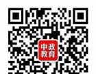 如何判断自己是否适合报考2017年江苏公务员考试