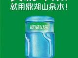 江北-东平桶装水配送