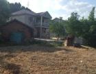 屋基地出售。 260个平方