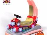 超级新款儿童游乐广场车好好玩水晶发光大白鲨玩具车可遥控定时