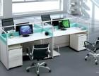 专业定做办公桌 屏风办公桌 办公工位